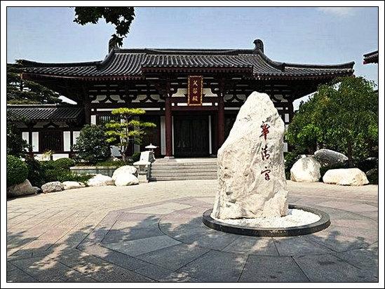 【七律】西安华清宫