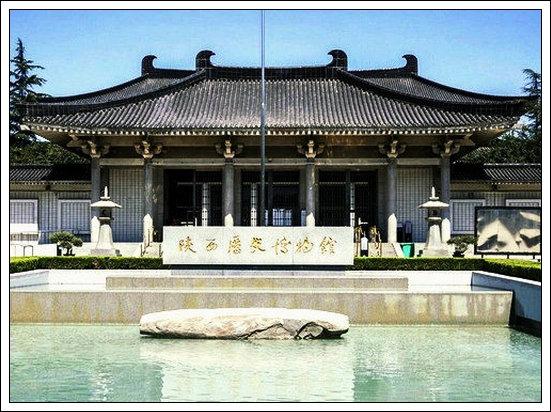 【浣溪沙】陕西历史博物馆观感